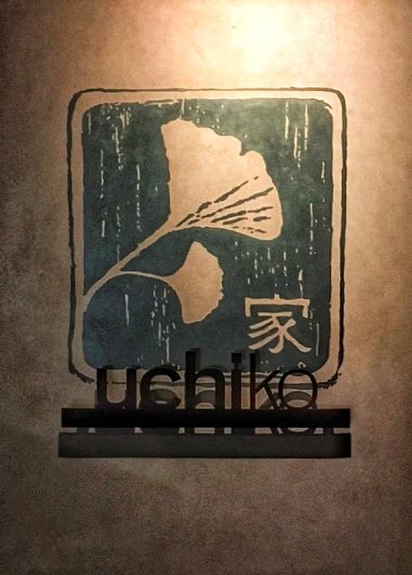 Uchiko Austin TX