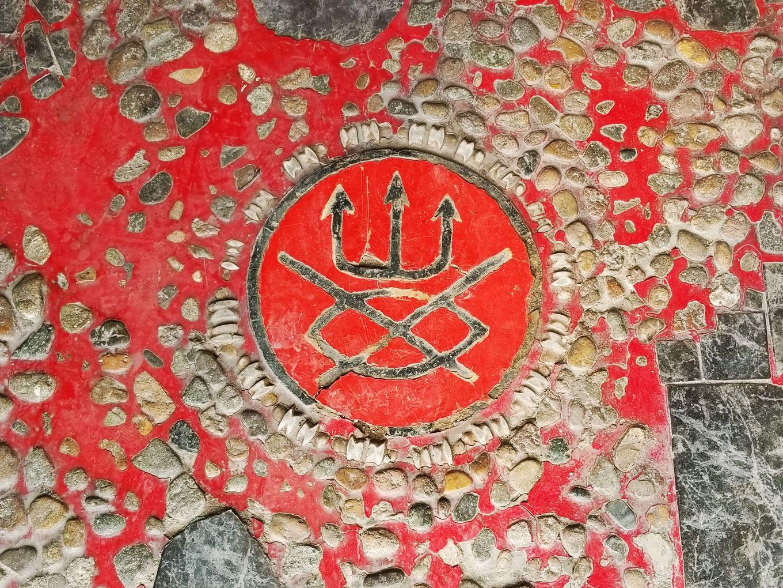 Tilework In El Museo De Cultura Prohibida In Cuenca, Ecuador